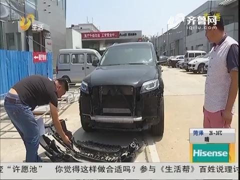 """潍坊:该换零件没换 维修公司""""作弊""""?"""