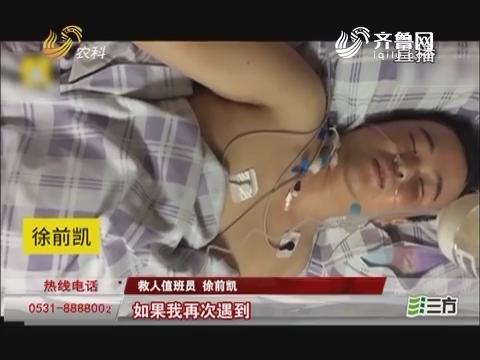 今日微话题:感人!小伙跳火车救闯轨老太右腿被截肢