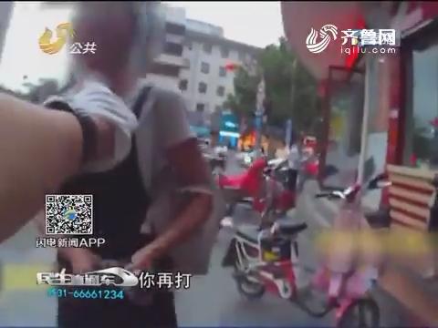 济南:女子闯红灯遇查 撕打交警被拘留