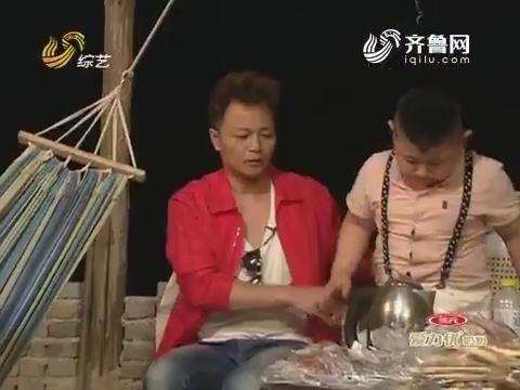 明星宝贝:武文老师化身烤串师傅为李鑫服务
