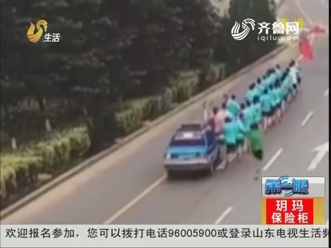 """【第一眼】临沂:冲进长队 出租车""""放倒""""仨队员"""