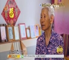 调查:纪念山东女兵进疆65周年