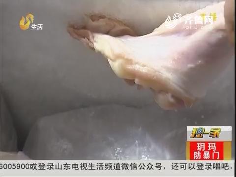 【独一家】湿手开冰箱 小心难以脱身?