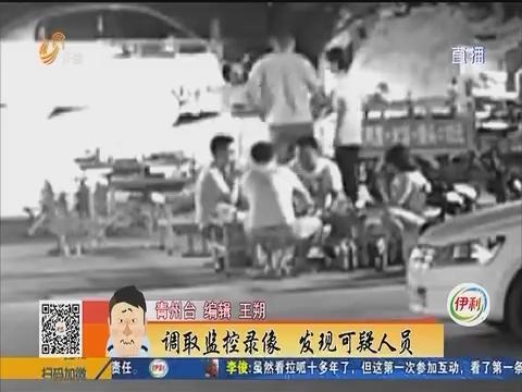 青州:午夜城市街头 有白衣男子出没!