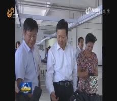 李群在新疆考察对口援疆工作