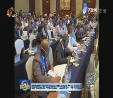 国内首家教育装备业产业园落户青岛崂山