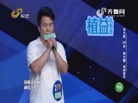 我是大明星:大乾哥演唱刘欢经典歌曲 饱含感情深受青眯