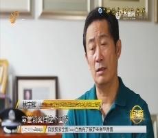 """调查:""""神笔警探""""林宇辉"""