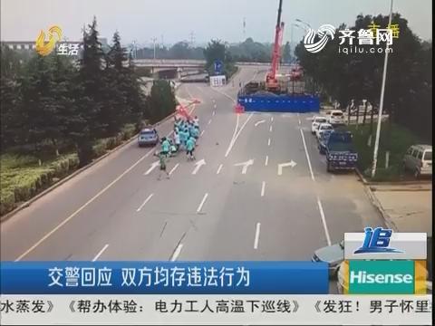 【追踪报道】临沂:交警回应 双方均存违法行为