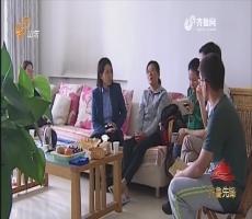 20170712《齐鲁先锋》:身边党员·共筑中国梦 党员争先锋 朱晓辰——把解救被拐儿童当使命