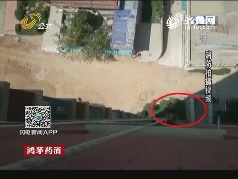 济南:险!空调维修工被困50米高空