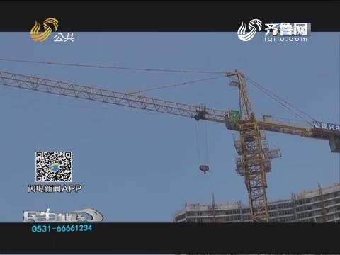 济南:催要工程款 女子爬上楼顶