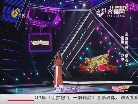 """让梦想飞:为夺封号上演宫心大戏 又封""""魔音女王"""""""