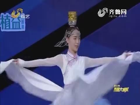 我是大明星:选手现场首次教授蒙古舞 评委变学生各显其能
