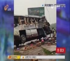 调查:河北围场交通事故警示
