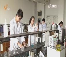20170713《齐鲁先锋》:身边党员·共筑中国梦 党员争先锋 李娜——实验室里写青春