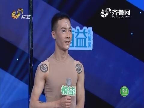 我是大明星:即兴舞蹈引姜老师连连赞叹 现场观众爆笑互动