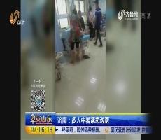 济南:多人中暑紧急送医