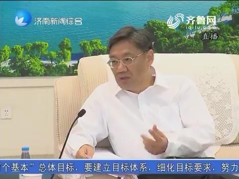 济南市授予30名同志优秀村社区党组织书记称号 王文涛会见优秀村社区党组织书记代表