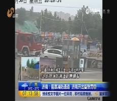 济南:阻塞消防通道 济南开出首张罚单