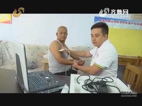 发挥专业优势送健康进村 省体育局康复医疗专家到帮扶村义诊