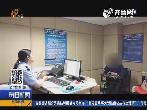 烟台:小伙儿砸ATM机 报警求拘留