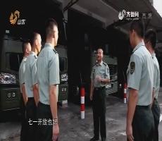20170715完整版|庆祝香港回归祖国二十周年系列特别节目——香江铸军魂(三)