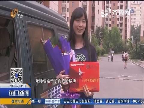 济南考生收到山东省首封高考录取通知书