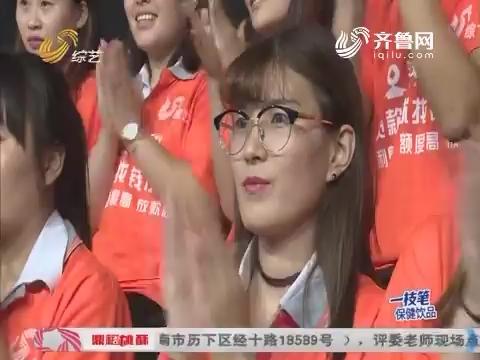 超级大明星:程亚丽 王媛媛和杨娜表演《爵士舞》