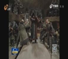新版电视剧《林海雪原》7月16日晚登陆山东卫视