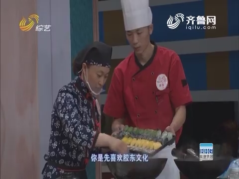 百姓厨神:美术学毕业生邢永生创业卖水饺