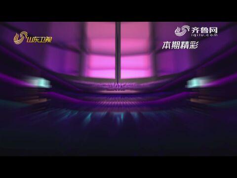 20170716《超强音浪》:好妹妹乐队