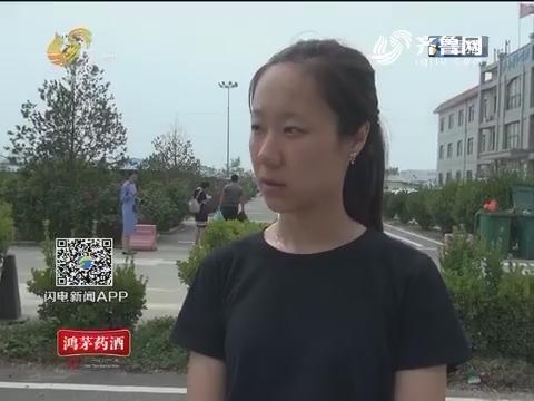济南:三伏天遇上驾考热 科目二分时段考试