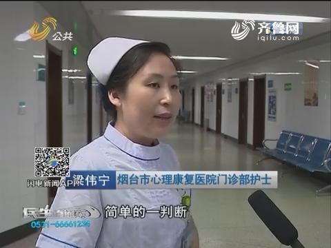 烟台:老人心脏骤停 医护人员接力抢救