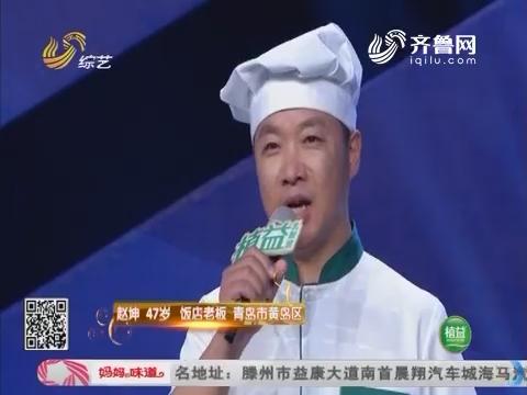 20170717《我是大明星》:德国女孩来中国二十年 现场爆料真正的德国人性格