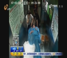 济宁:产妇脐带脱垂 医生全程手推胎头