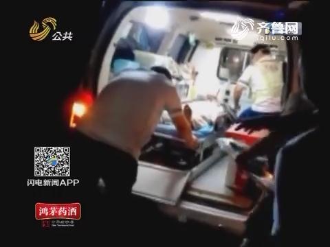 济宁:男子摔倒路中间 旁边车流滚滚