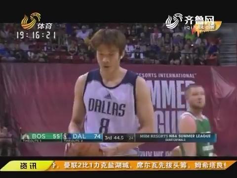 闪电评论:小丁离NBA还有多远?夏季联赛结束丁彦雨航能否如愿留洋?