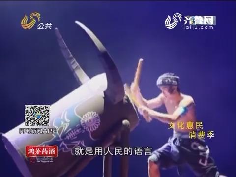 【文化惠消费季】喜讯:民族大剧《侗》 《八桂大歌》开演在即