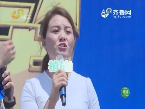 我是大明星:土豆嫂薛娟倾情演唱《粉红色的回忆》