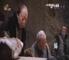 20170718《最炫国剧风》:关东匪事