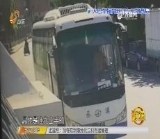 调查:大巴车撞向环卫女工的背后