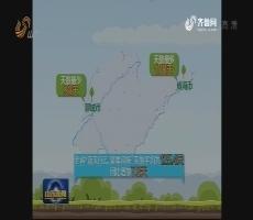"""【权威发布】上半年山东""""蓝天白云 繁星闪烁""""天数同比增加7.8天"""