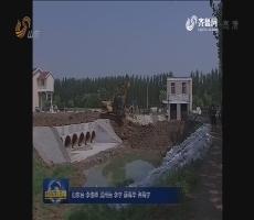 山东向胶东地区调用黄河水