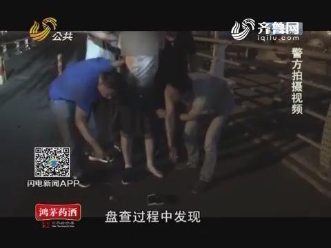 济南:门头房频频失窃 95后小伙撬门作案