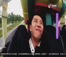 纵横四海:泉城欧乐堡 晓龙推荐惊险刺激游