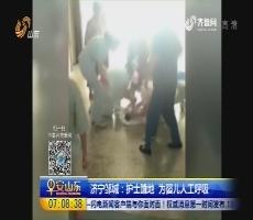 济宁邹城:孕妇电梯口紧急产子