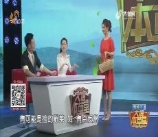 20170721《大医本草堂》:巧用鲜药治肿瘤