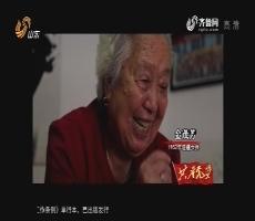 【党员楷模】兵团第一代女拖拉机手金茂芳