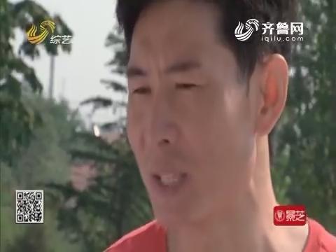 快乐向前冲:韩玉成霸气十足率先挑战比赛